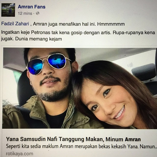 Amran Fans ialah Fadzil Zahari - Suami Yana Shamsudin