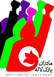 فردا نوبت ماست، جلوی خشونت ها، جنایت ها و بیعدالتیهای حکومت بایستیم!