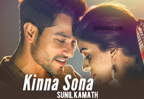 Kinna Sona - Bhaag Johnny (2015)