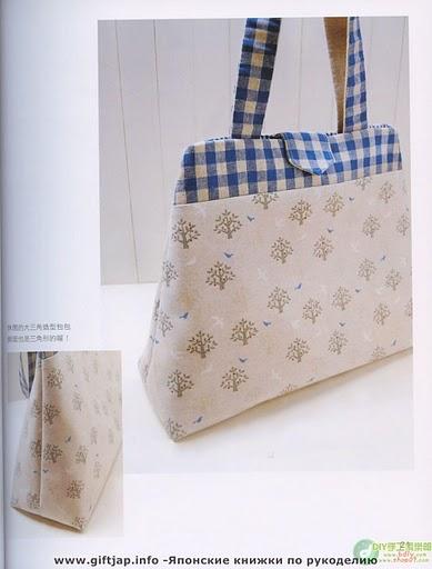 Bolsa de tecido em patchwork com molde e PAP (DIY)