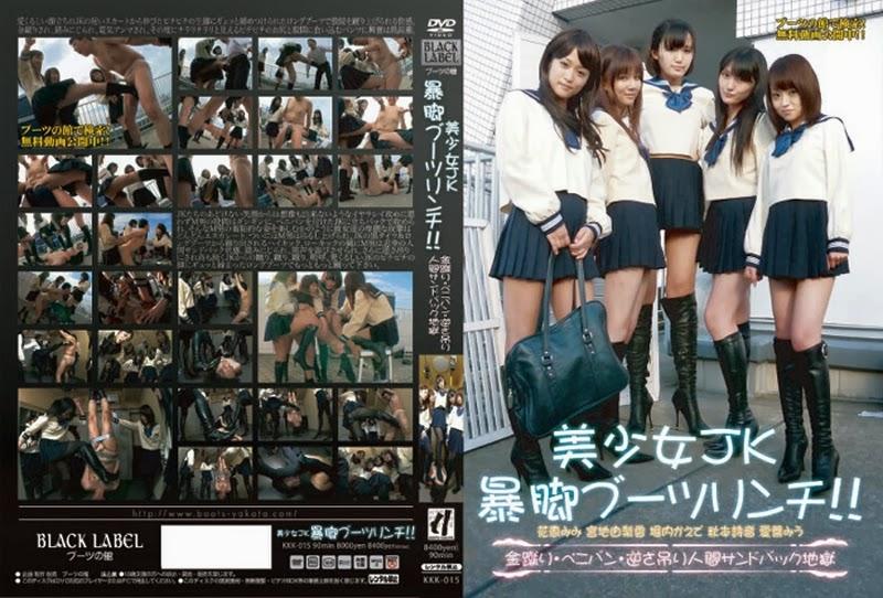 image Japanese femdom violently kicks the slavery039s groin