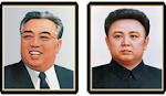 Obras de Kim Il Sung y Kim Jong Il