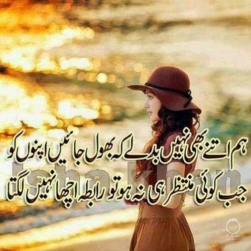 URDU HINDI POETRIES: Lovely and so romantic two line urdu photo poetry ...