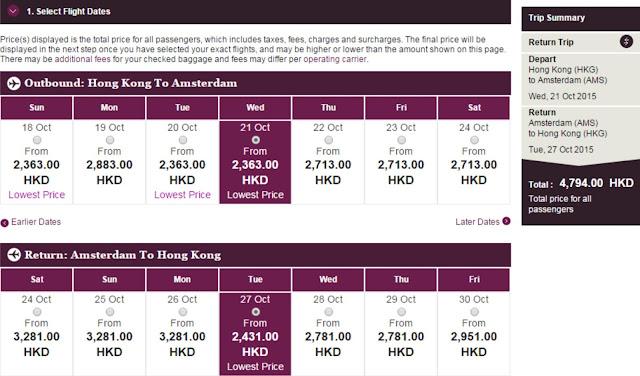Qatar Airways 香港出發(連稅) 阿姆斯特丹 HK$4,794