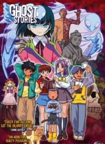 レンタルマギカ Ghosts at School Ghost Stories Gakkou no Kaidan قصص الاشباح