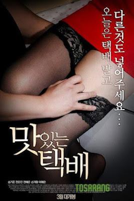 فيلم الرومانسية الكوري Delicious Delivery 2015 مترجم اون لاين يوتيوب ماي ايجي جوده عالية HD