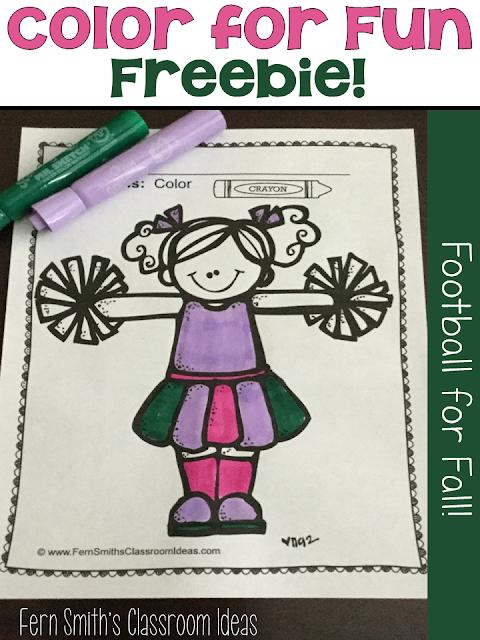 Fern Smith's Classroom Ideas Freebie Friday ~ Color For a Fun Football Fall Freebie at TeacherspayTeachers, TPT.