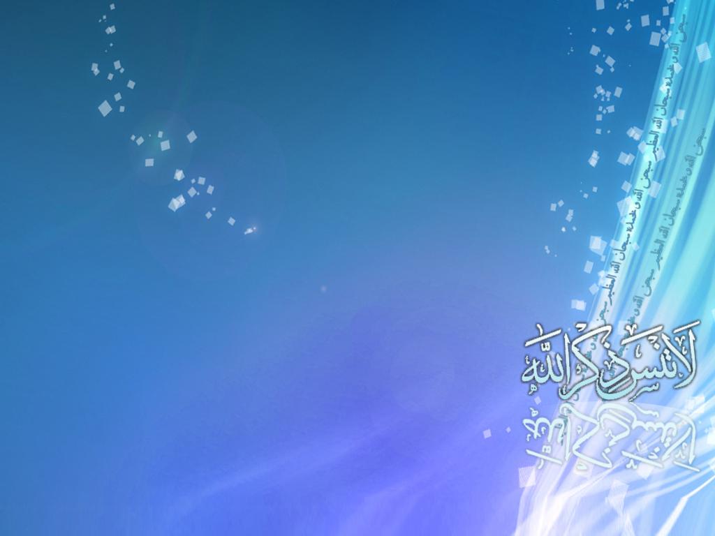 nice blue islamic background by bir7 com-d2yrxnp pngIslamic Background
