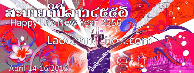Laoconnection.com Lao New Year 2556 - April 14-16 2013