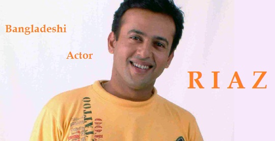 bangladeshi actor riaz