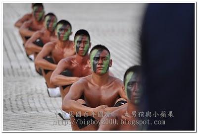 海軍陸戰隊蛙人操