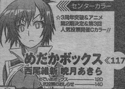 medaka box anime segunda temporada anuncio