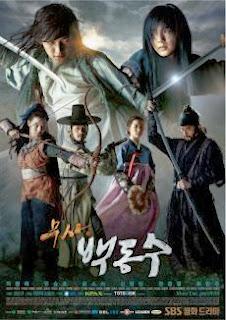 Xem Phim Chiến Binh Baek Dong Soo - Chien Binh Baek Dong Soo Full