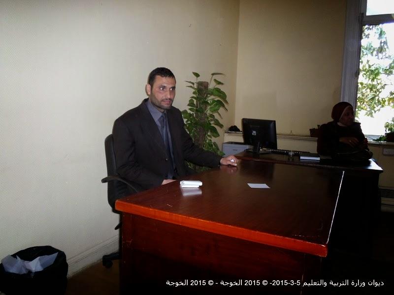 ايمن لطفى ,وزارة التربية والتعليم,معاونى الوزير,الحسينى محمد ,الخوجة,التعليم ,المعلمين
