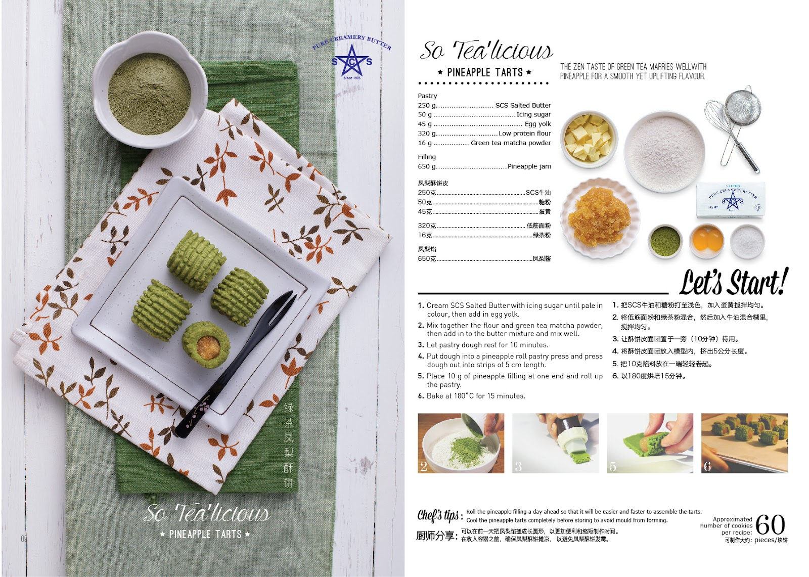 green tea Pineapple Tarts