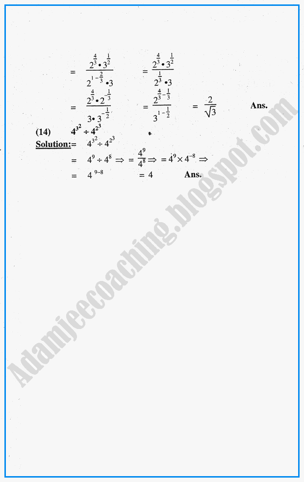 exercise-2-7-system-of-real-numbers-exponents-and-radicals-mathematics-notes-for-class-10th