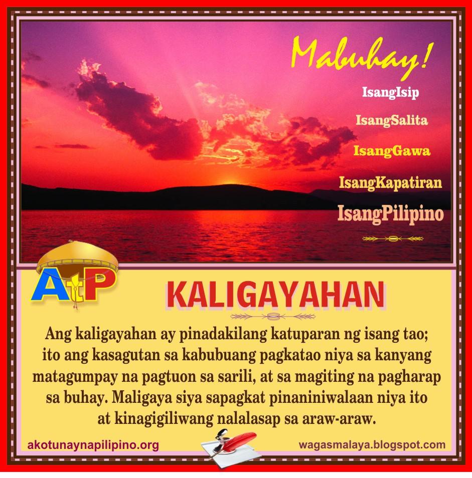 sanhi at bunga ng polusyon Ngunit, may mga ila't-ilang mga sanhi na kung saan ang yamang tubig ay sinisira nanganganib ang ating yamang tubig dahil sa polusyon na dulot ng basura.