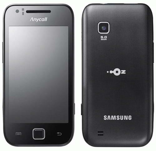 Samsung M130K (Galaxy K)