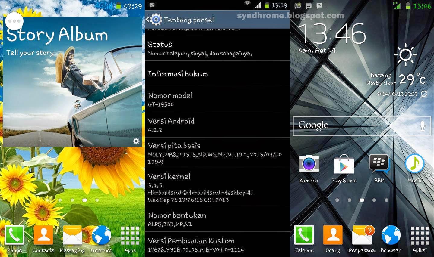 Membuat Advan S5E menjadi Samsung Galaxy S5 | ROM Terbaru, Ini Cara nya!