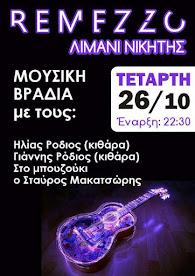 Remezzo live 26-10-16