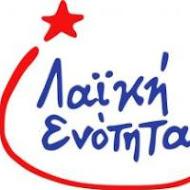 Grecia: ¿Qué defiende Unidad Popular?