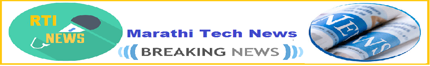 Marathi Tech News