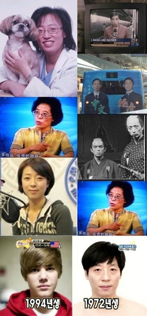 Yoo Jae Suk Doppelganger