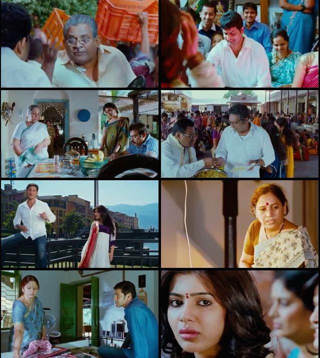 Sabse Badhkar Hum 2 2015 Hindi Dubbed BluRay 800mb
