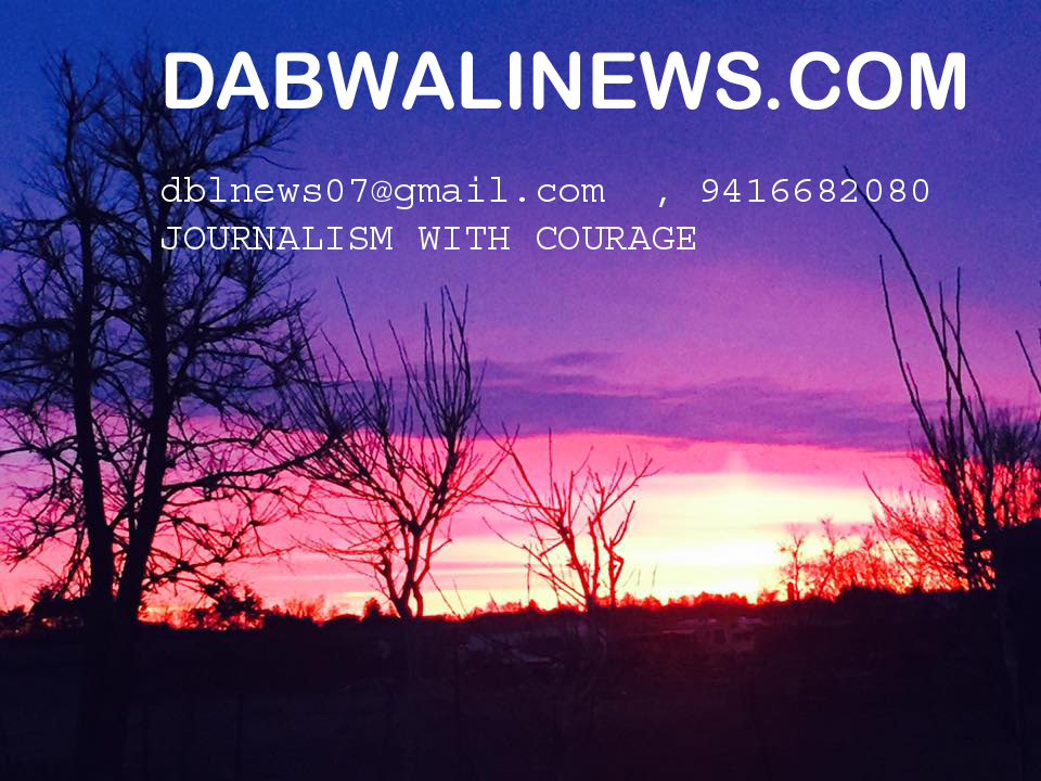 DabwaliNews.Com