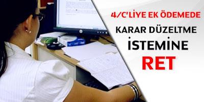 Erzurum Bölge İdare Mahkemesinin 4/C Ek Ödeme Kararı
