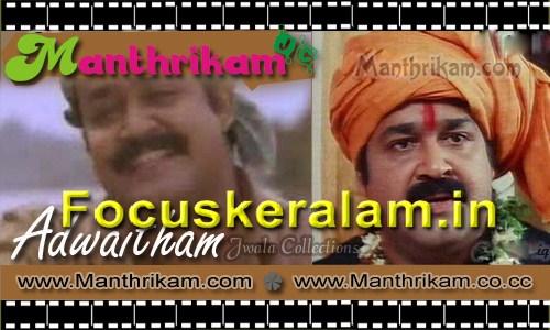 Advaitham Movie Download Hd