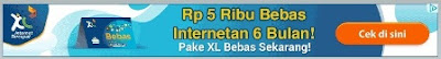 Pulsa Murah Ngenet XL bebas 2013