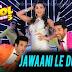 Jawaani Le Doobi Lyrics - Kyaa Kool Hain Hum 3 feat. Gauhar Khan