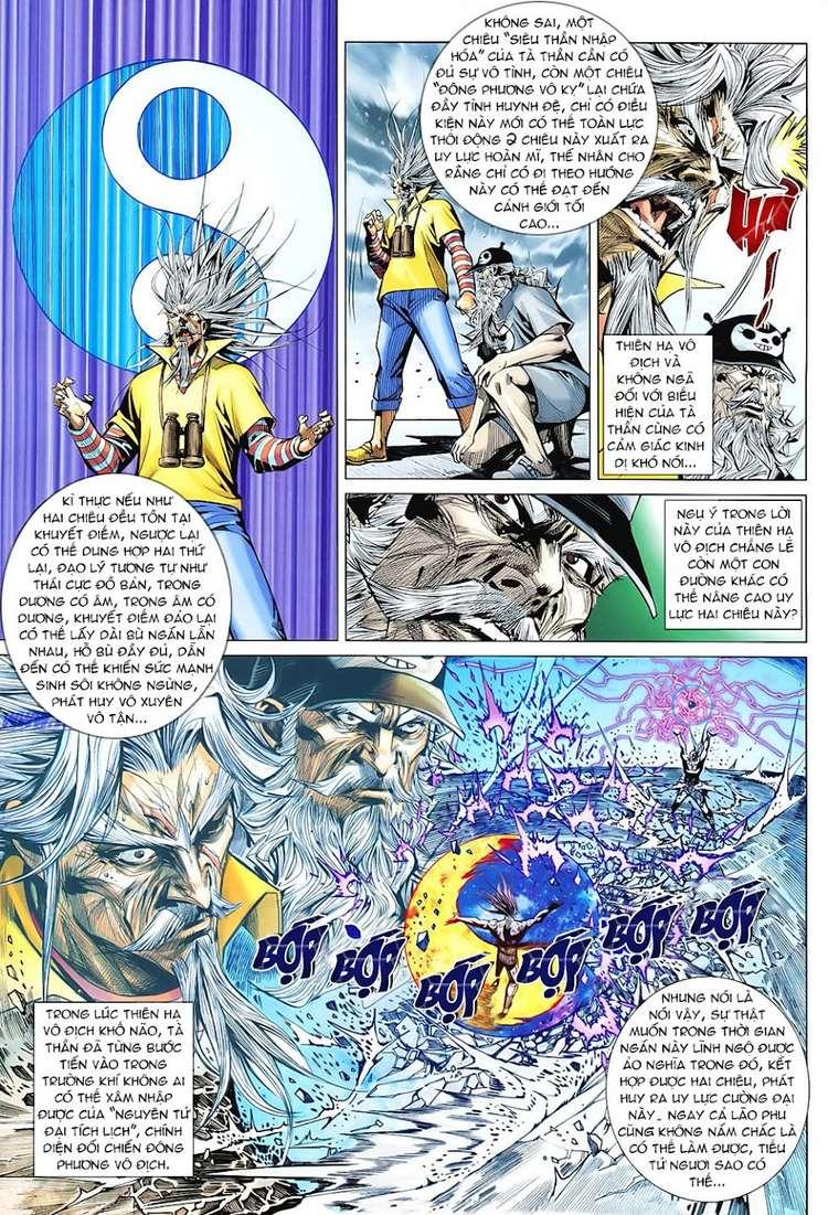 Hỏa Vân Tà Thần II chap 100 Trang 3 - Mangak.info