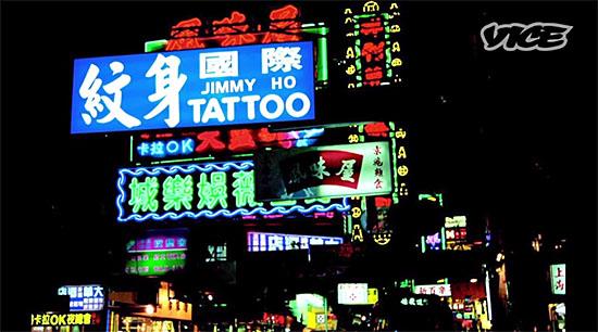 VICE Tattoos - http://vice.com