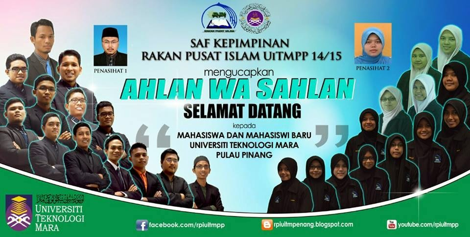 Rakan Pusat Islam UiTM Pulau Pinang