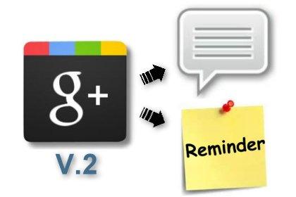 「Google+留言框__與其他留言外掛並存」+留言提醒功能