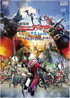 Kamen Rider Decade Movie 1 (2009) Vietsub