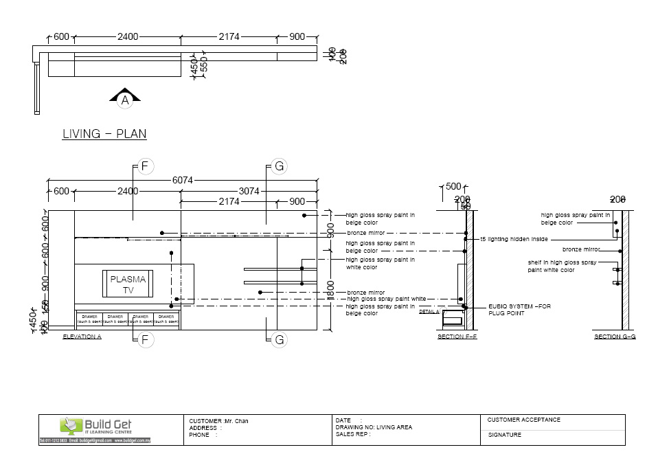 Build get studio condo design in pavillion for Living room elevation