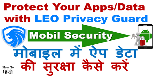 Protect Your Mobile Apps