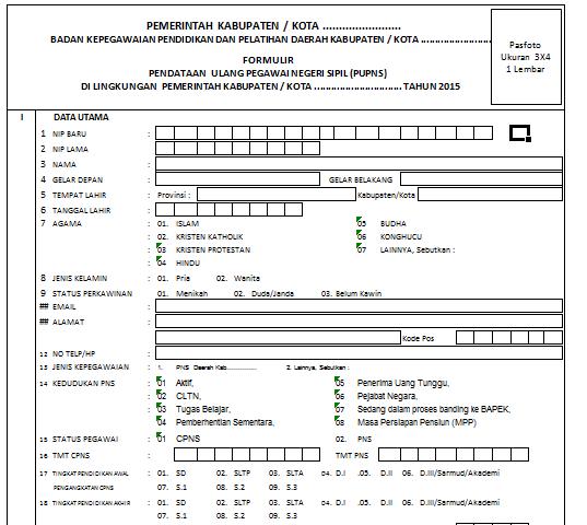 Download Formulir PUPNS Tahun 2015