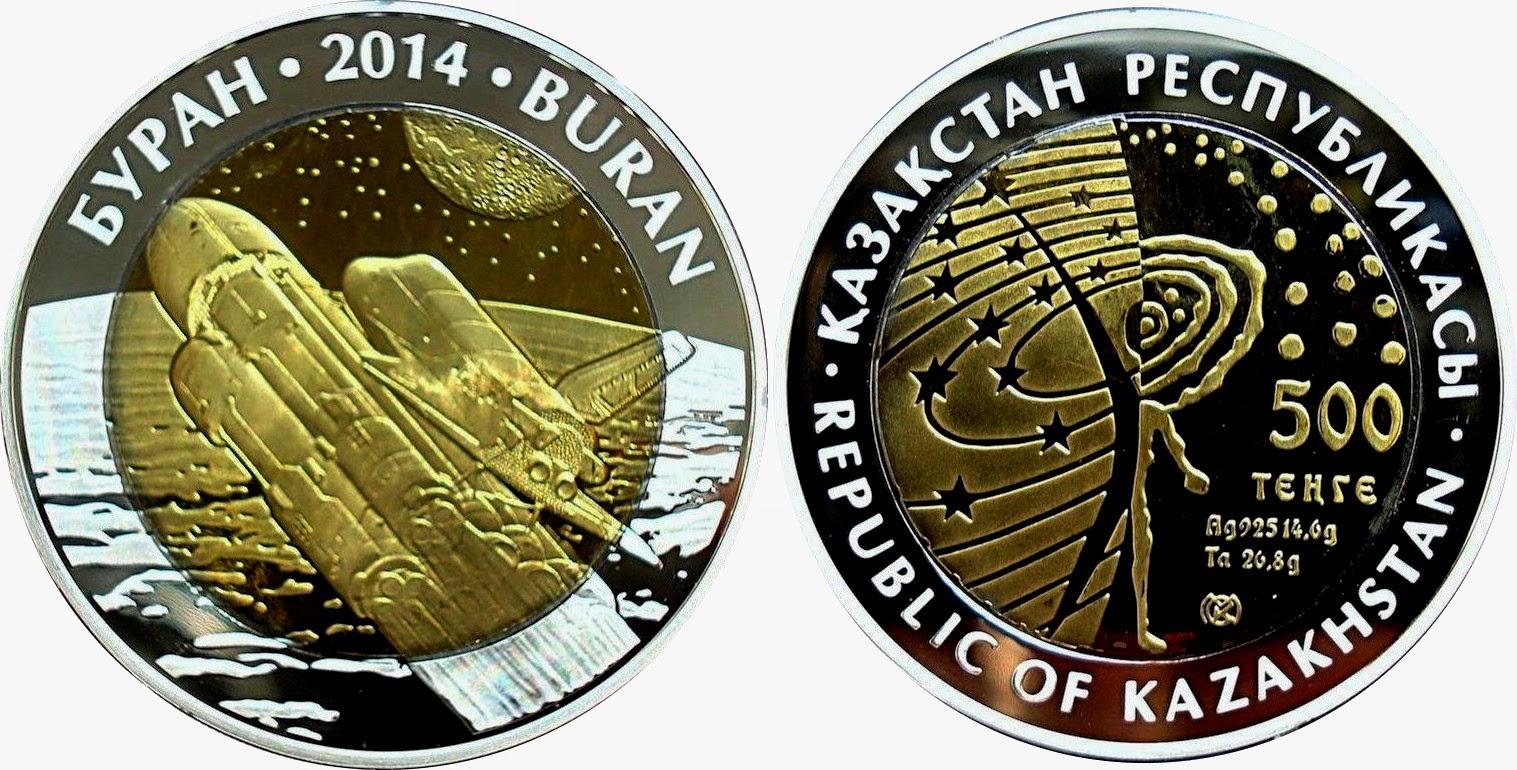 Moneda de Kazajistan: Transbordador Burán 500tenge
