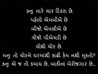 spoken english pdf in gujarati free download