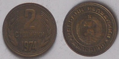 bulgaria 2 stotinki 1974
