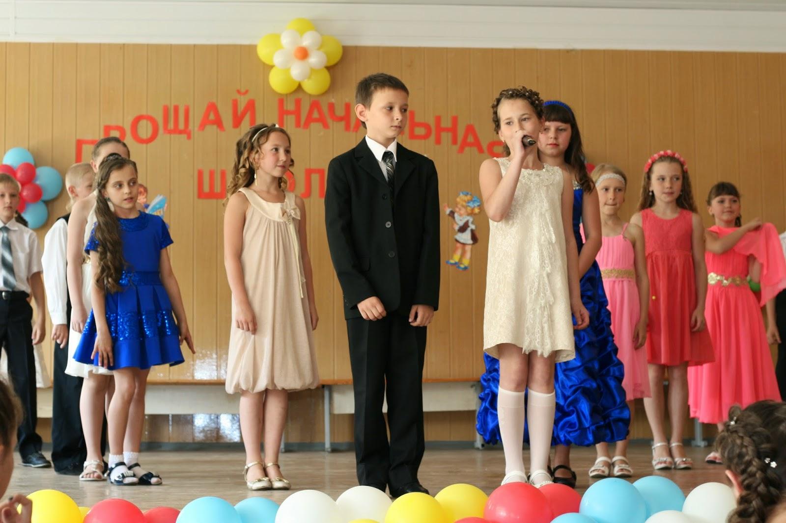 Фото детей на выпускной 4 класс