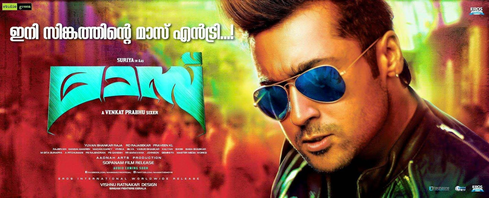 Surya-in-Masss-official-malayalam-logo-images