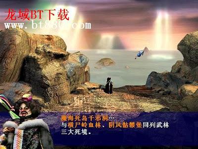 霹靂奇俠傳繁體中文版+密技+攻略流程下載,改編自霹靂布袋戲的懷舊經典RPG!