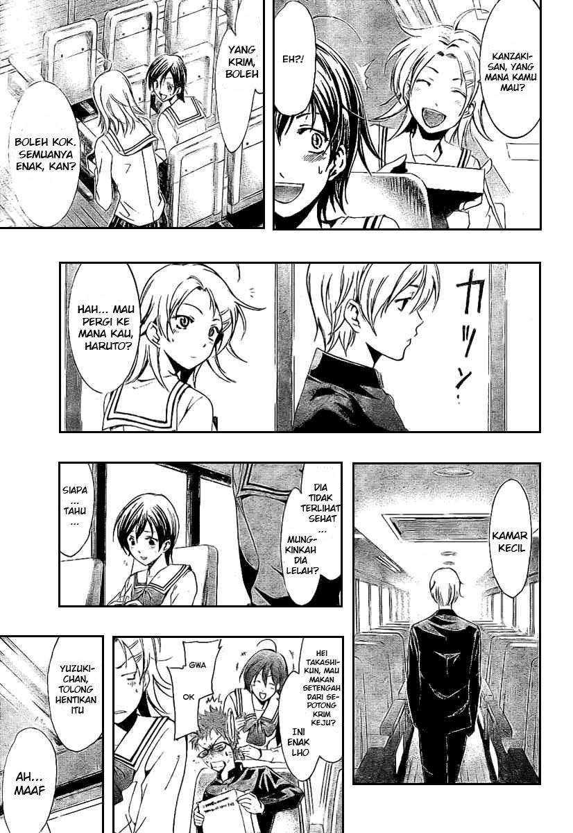 kimi no iru machi Online 18 page 5
