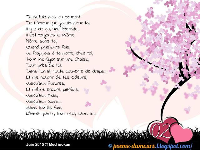 Image d'amour avec poème