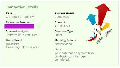 ����� ������ ������ �������� linkbucks + ����� ����� +����� ���� ���� �� 2$ �����